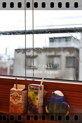 20070930_Tokyo_086.jpg f