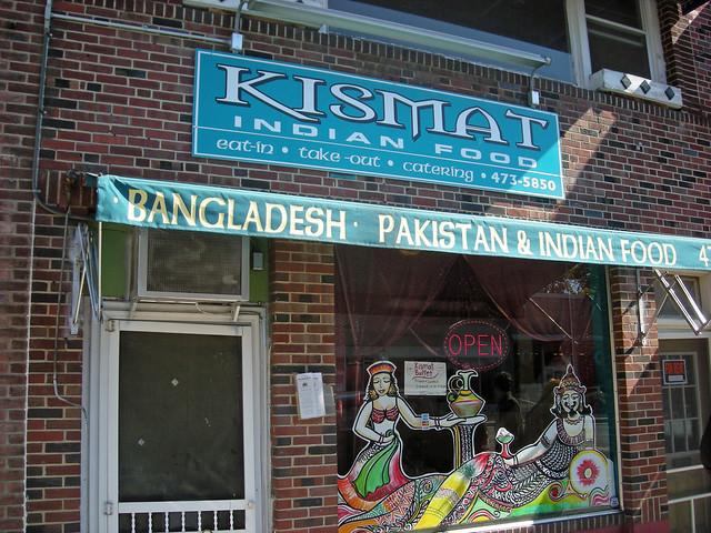 Kismat Indian Restaurant Nyc