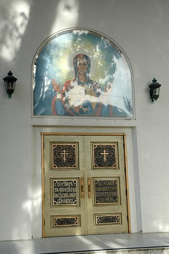 Blessed Lady Mary and Child Icon, Front Entrance Bronze Doors, Orthodox Church of All Russian Saints, Burlingame, California, USA by Wonderlane