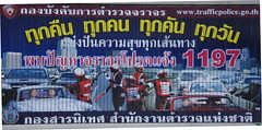 Thai Traffic Police Sign