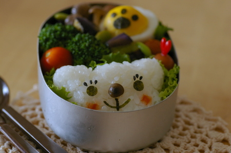 Polar Bear Bento from Flickr via Wylio