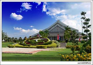 Universiti Utara Malaysia - Dewan Muadzam Shah UUM DMS