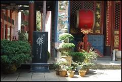 Huátíng Temple