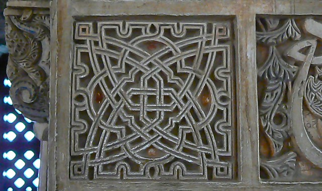 Alhambra Pattern 8