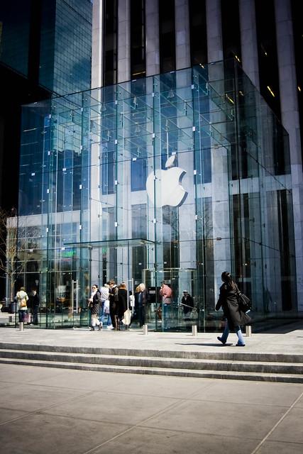Apple store fifth avenue new york city usa 1 1
