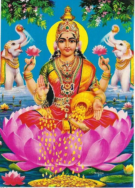 Om, Hiranya varnam harinim  Suvarna rajatasrajam  Chandraam hiranmayim  Lakshmim jatavedo ma avaha
