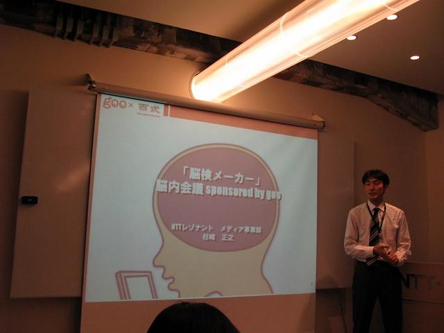 脳内会議01