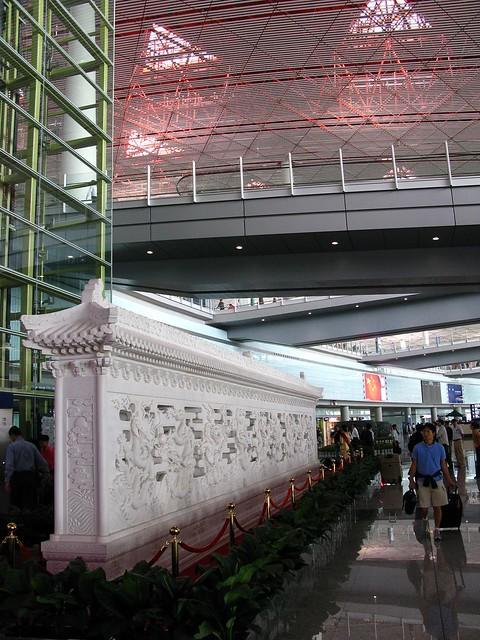 Beijing Airport, Terminal 3