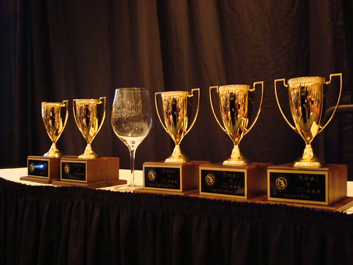 2008 Michigan Wine & Spirits Competition