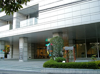Entrance of the Kyoto Museum for World Peace at Ritsumeikan University (Kyoto, Japan)