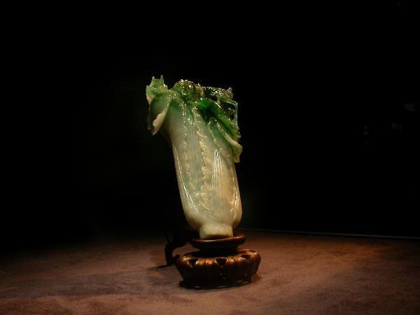 Jadeite cabbage in National Palace Museum of Taipei