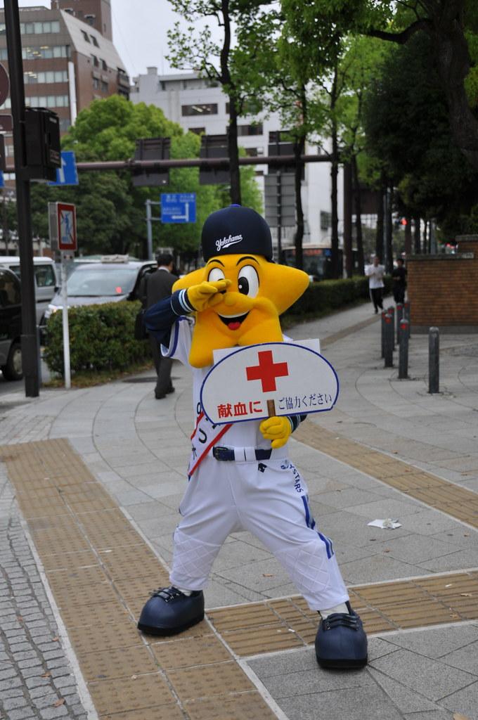 呼籲觀眾捐血的橫濱海灣之星吉祥物