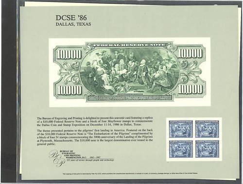 B100 DCSE 1986