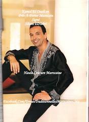 jabador marocain pour homme