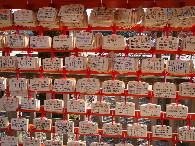 heian jingu shrine new years wishes also known as votive tablets