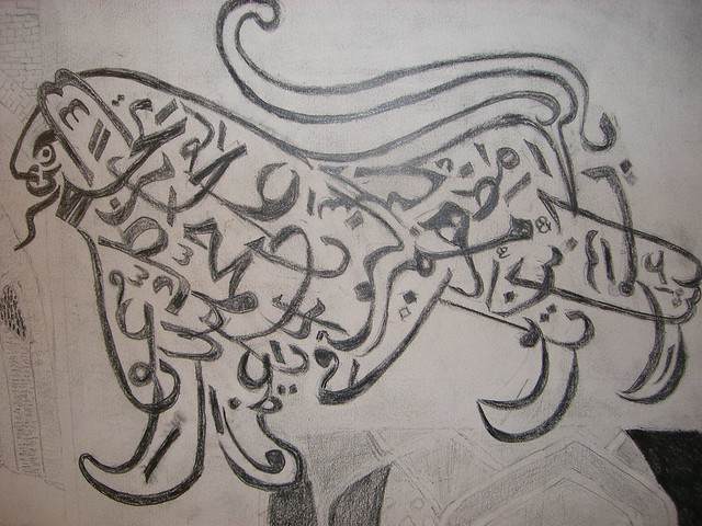 Arabic Calligraphy Lion Image Search Results Picture To