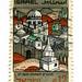 Israel Postage Stamp: Jerusalem by karen horton