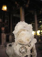 Xiamen 05