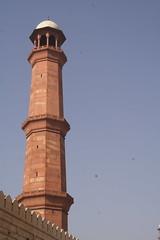 Badshahi Minaret