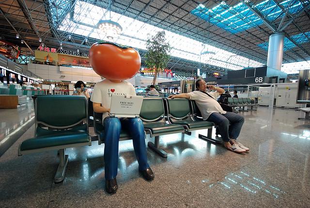 Tao Yuan Airport, Taiwan (Terminal 2)