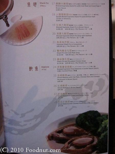 Kirin Chinese Food Fulbourn