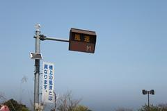 風速88m@石川県能登島