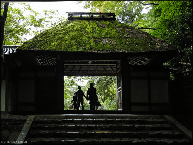 Honen-In Temple Gate
