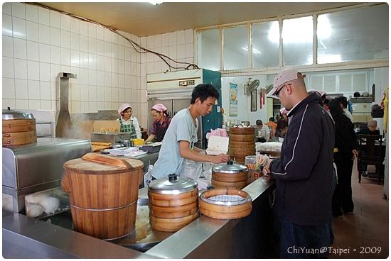 四海豆浆 Si hai dou jiang