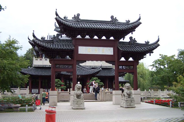 luisenpark mannheim germany entrance to the chinesische flickr photo sharing. Black Bedroom Furniture Sets. Home Design Ideas