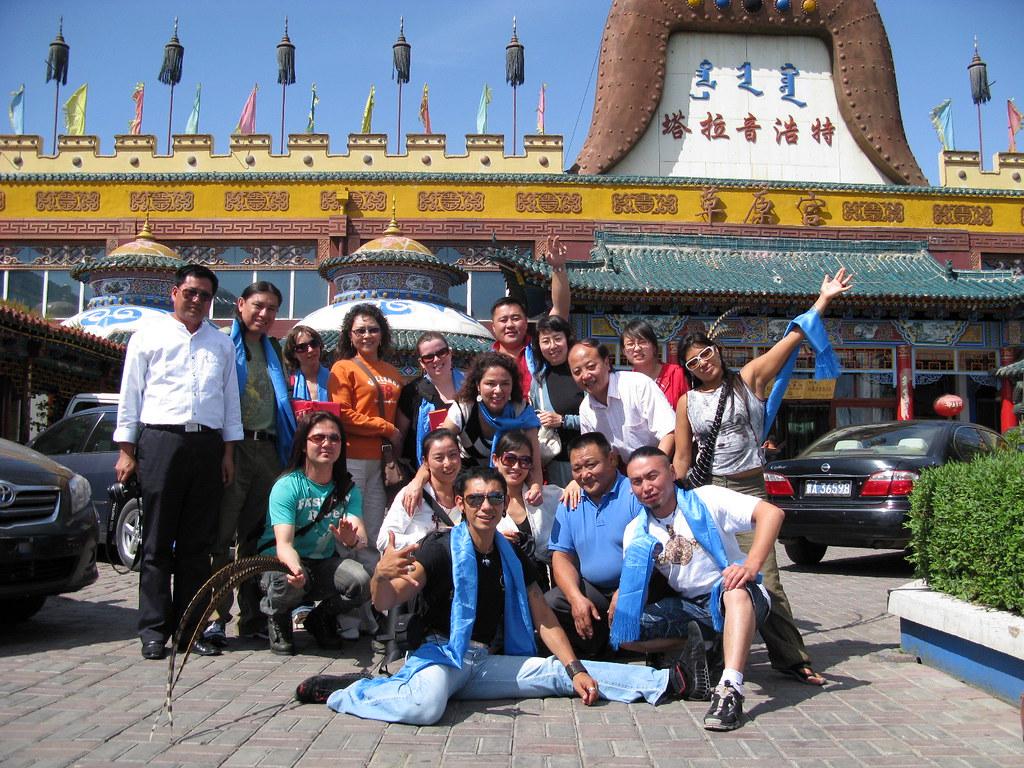 Behind the Scenes: Tono (Inner Mongolia)