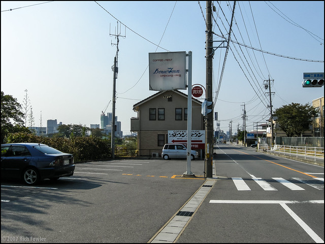 Okazaki on the way to class