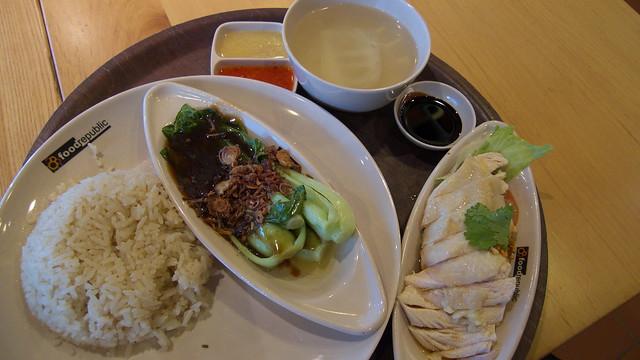 海南チキンライス Hainanese Chicken Rice