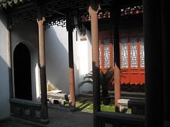 Dàjìng Pavilion