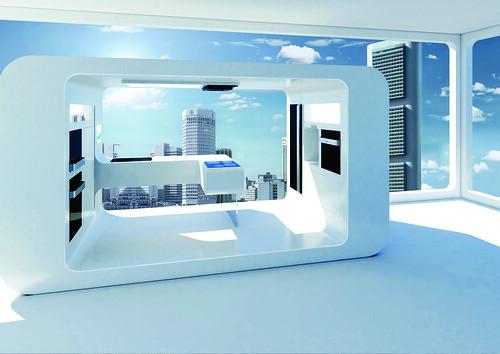 Gorenje Ora-Ïto futuristic kitchen