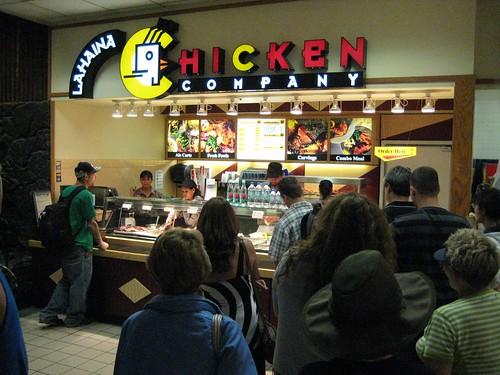Oahu, Hawaii - Honolulu Airport: Lahaina Chicken Company