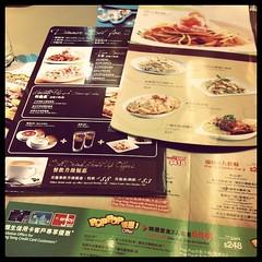 food, menu, advertising,