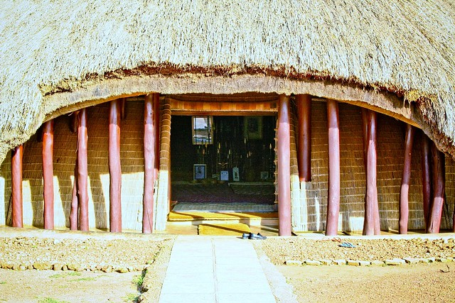 Kasubi Tombs - Entrance