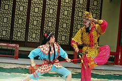 clown(0.0), tradition(1.0), performing arts(1.0), musical theatre(1.0), peking opera(1.0), entertainment(1.0), performance(1.0), person(1.0), performance art(1.0),
