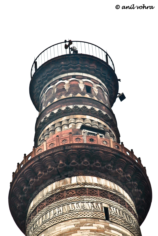 Qutub Minar_Topmost
