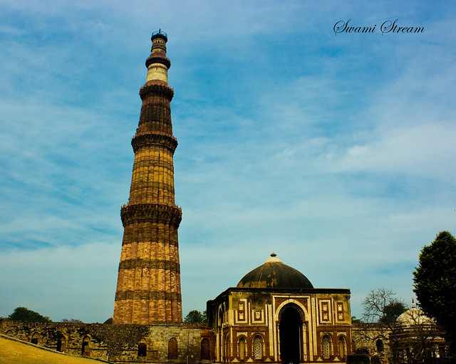 Qutub Minar South Side View