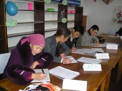 Kyrgyzstan LTC November 2008
