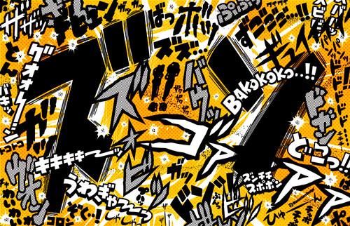 MANGA ART WORKS [Akira Toriyama Style]