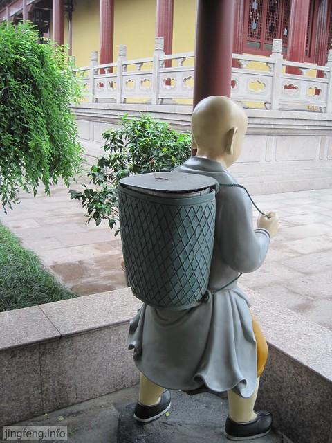 安昌古镇 安康寺 (10)