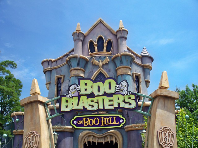 Kings Island - Boo Blasters on Boo Hill