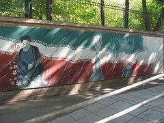 Embassy mural with Khomeini