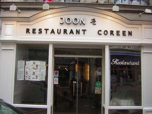Restaurant Coreen Rue De L Empereur Orleans