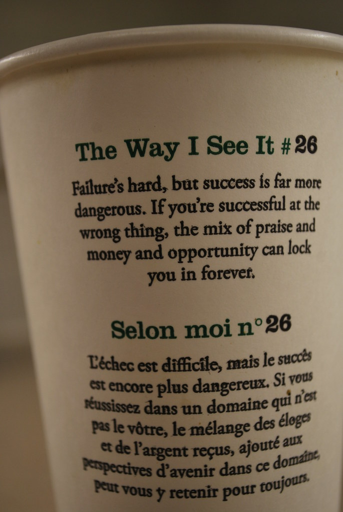 I hate Starbucks but I love inspirational quotes | Flickr ...