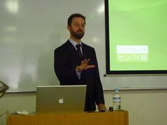 Business plan presentation - Lance