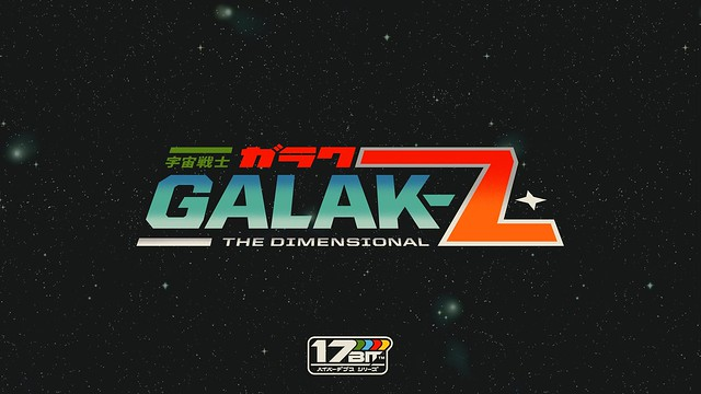 Galak-Z for PS Vita