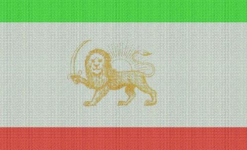 Nasser e-Din Shah [1848] (Amir Kabir Design)